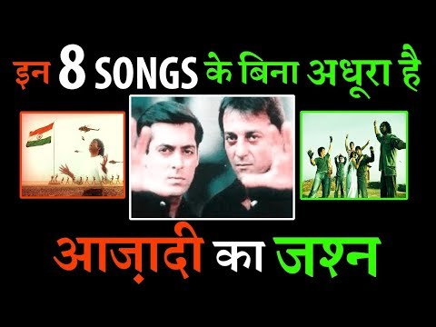 8 Amazing Patriotic Songs Who Can't Miss on Independence Day