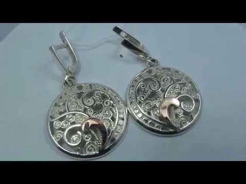 Серебряные серьги с позолотой арт. ЯС6 на prykrasa.com