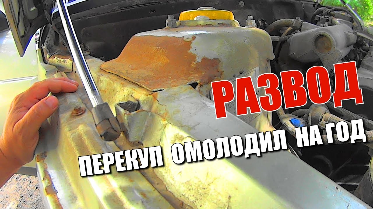 продажа авто на авито волгоград - YouTube