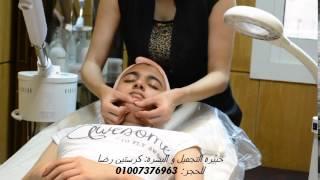 جلسات تنظيف و علاج البشره (طريقه مساج الوجه)