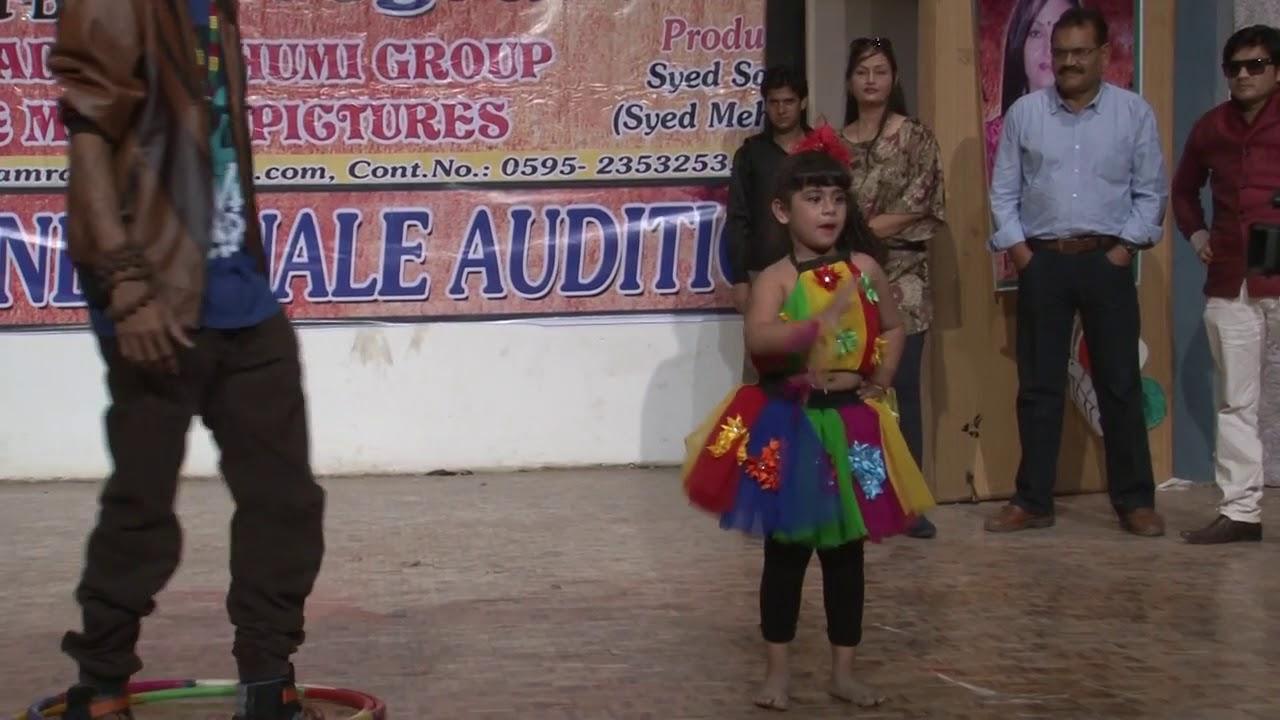 Download Grand finale audition, samradhya bhumi entertainment