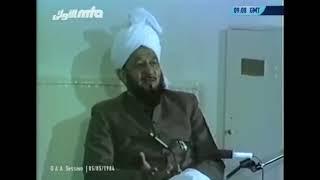 Questions et Réponses 05 Mai 1984 - L'horloge de l'ahmadiyya