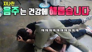 박준형 김지민 오랜만에 술 취해서 또 싸움   올림픽 대한민국 화이팅!