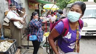 Music on the street of Yangon, Myanmar