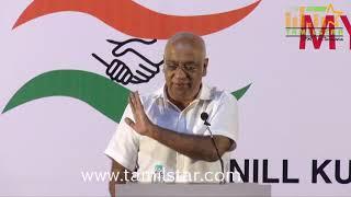 "My India Party President ""Shri Anil Kumar Ojha"" Press Meet"