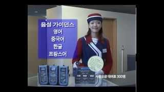 osaka aquarium kaiyukan korean ver