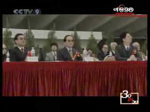 30/30: 1996 - Special economic zones