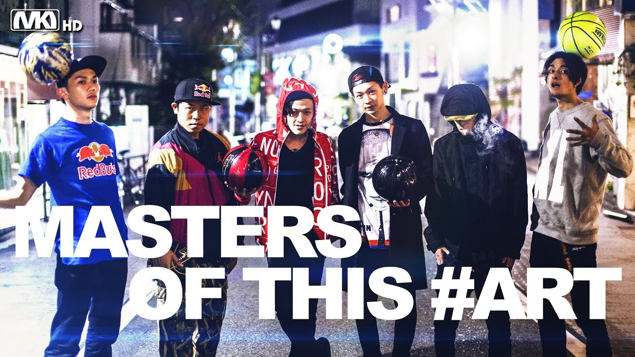 Tokyo Style Freestyle Basketball - Masters of this Art