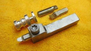 Державка для маленьких  резцов 8 мм