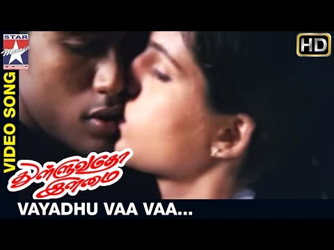 Vayadhu Vaa Vaa Song Lyrics From Thulluvatho Ilamai