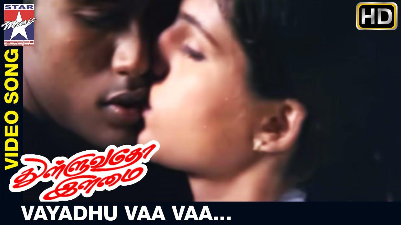 Thulluvatho Ilamai Tamil Movie