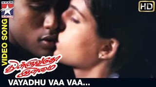 Thulluvatho Ilamai Tamil Movie | Vayadhu Vaa Vaa Video Song | Dhanush | Sherin | Yuvan Shankar Raja