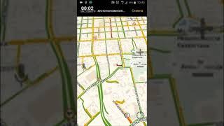 Обучение Яндекс Такси в г. Уральск