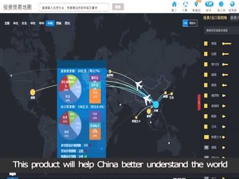 "An in-depth look at Xinhua ""Silk Road"" information products"