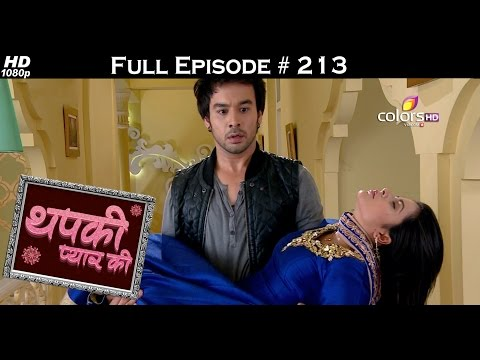 Thapki Pyar Ki - 26th January 2016 - थपकी प्यार की - Full Episode (HD)