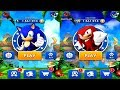 Sonic Dash SONIC VS KNUCKLES Android iPad-iOS (Gameplay