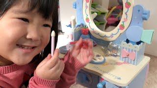 リアルドレッサーのおもちゃでお化粧ごっこ!おゆうぎ Pretend Play Kids Makeup as Dresser toys