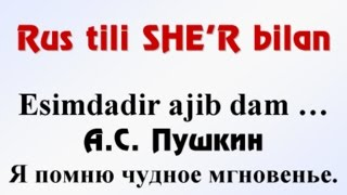 Скачать A S Pushkin Esimdadir Ajib Dam Zulfiya Tarjimasi UZRUSTILI