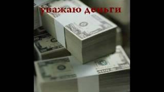 Богатство, здоровье, успех. Аффирмации.mp4(http://biznes-zdorovie.com/ Аффирмации, аффирмации на каждый день, аффирмации на деньги, аффирмации на успех, видео аффи..., 2012-02-07T15:20:39.000Z)