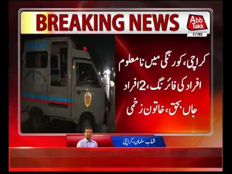Karachi: Two Shot Dead in Korangi
