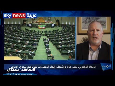 إيران... تمسّك بالأنشطة النووية  - نشر قبل 4 ساعة