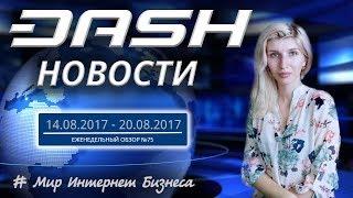 видео статьи и пресс-релизы со всей России