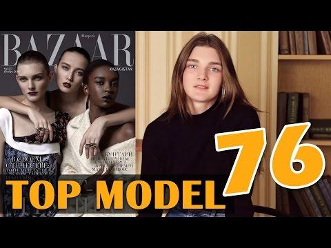 ТОП модель 76 показов #MODELING & TYPICAL MODELING