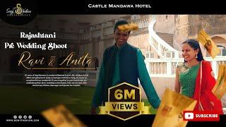"""Luk Chhup Na Jao ji"" Anita Ravi Pre Wedding Sony fashion Photography"