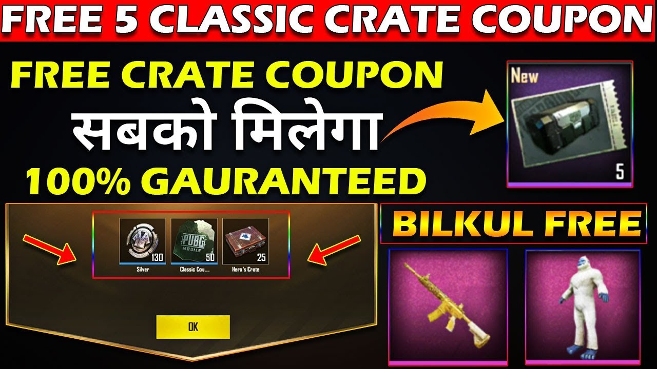 Pubg New Vpn Trick Free 5 Crate Coupons 100% Working|How To Get classic  Crate Coupons In pubg Mobile