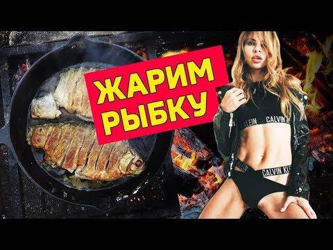 Настя Рыбка ловит хайп // Алексей Казаков