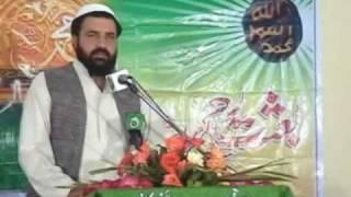 Islami Channal Pro Rahmat E Alam=By Sahibzada Abdul Qadeer Awan Part 1