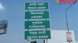 A journey to Purbachal Bestway City