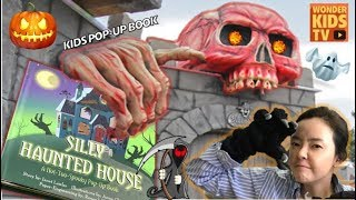 움직이지마! 유령이 온다! 이상한 유령의 집 silly haunted house l haunted house pop-up book l haunted house l ghost