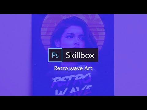 Изображение в стиле Retro Wave в фотошопе за 8 минут | Skillbox дизайн