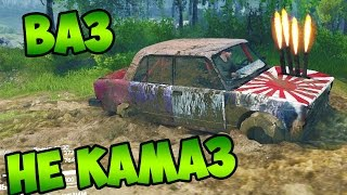 ��� �� ����� - SpinTires 2014