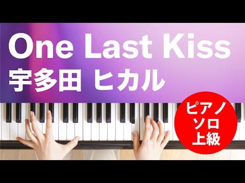 One Last Kiss 宇多田 ヒカル