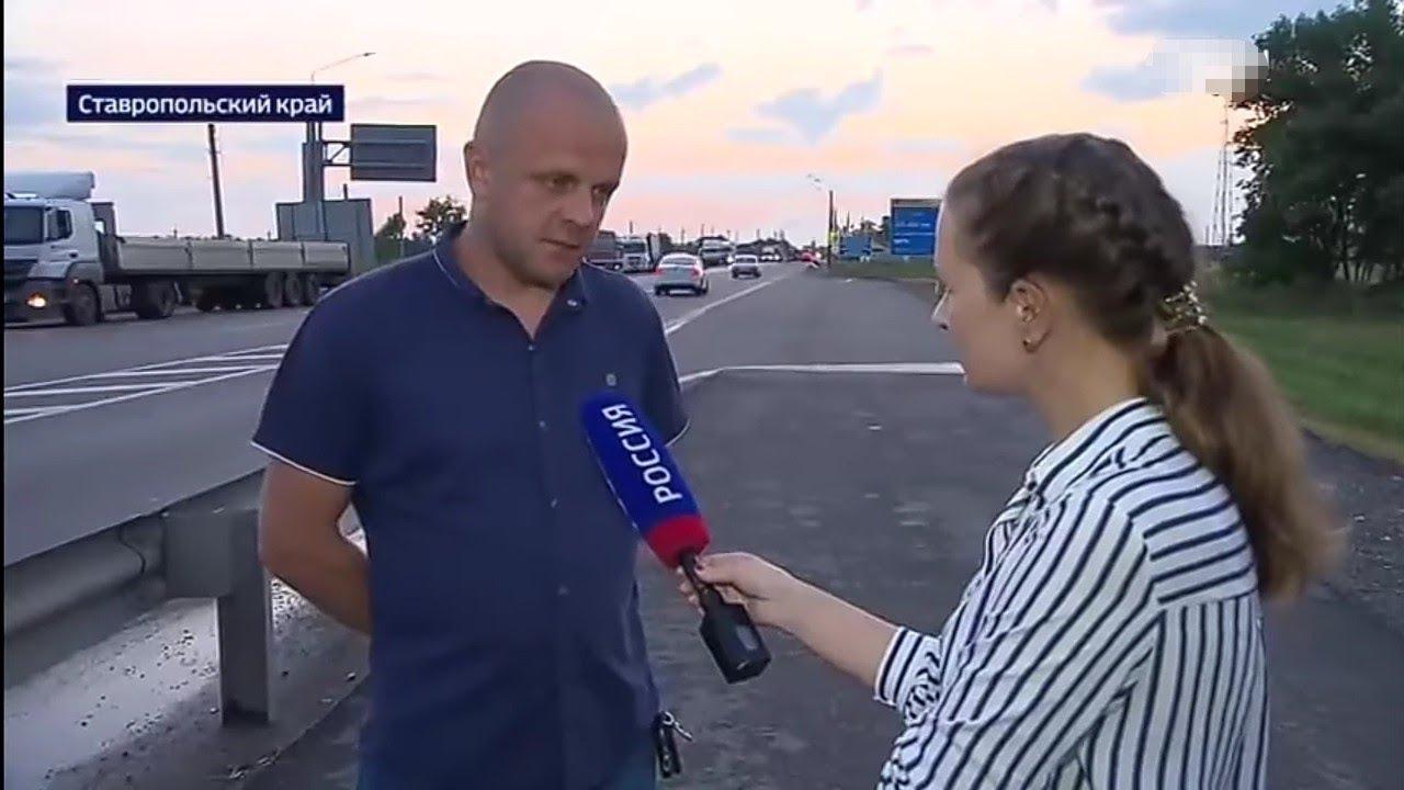 ЗАДЕРЖАНА ВСЯ ВЕРХУШКА ГИБДД Ставропольского края!!!