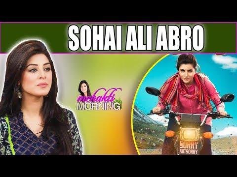 Mehekti Morning With Sundus Khan - 16 April 2018 - ATV