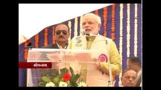 Sandesh News - Narendra Modi speaking at a programme of the Shree Somnath Trust