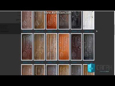 Заказ металлической входной двери в белгороде