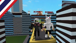 Roblox : How to get ! WhitenHair? : Ro-Ghoul