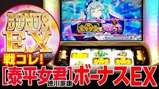 (C)Konami Digital Entertainment,NAS/「戦国コレクション」製作委員...