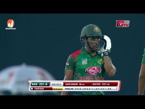 6 Huge Sixes by Imrul Kayes Against Zimbabwe    1st ODI    Zimbabwe tour of Bangladesh 2018