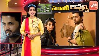 Check Movie Review   Nithiin Check Movie Review   Priya Prakash Varrier   Check Review   YOYO TV
