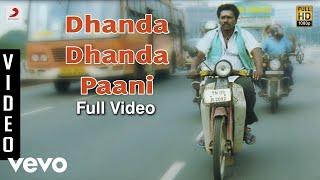 Ambasamuthiram Ambani - Dhanda Dhanda Paani Video | Karunaas