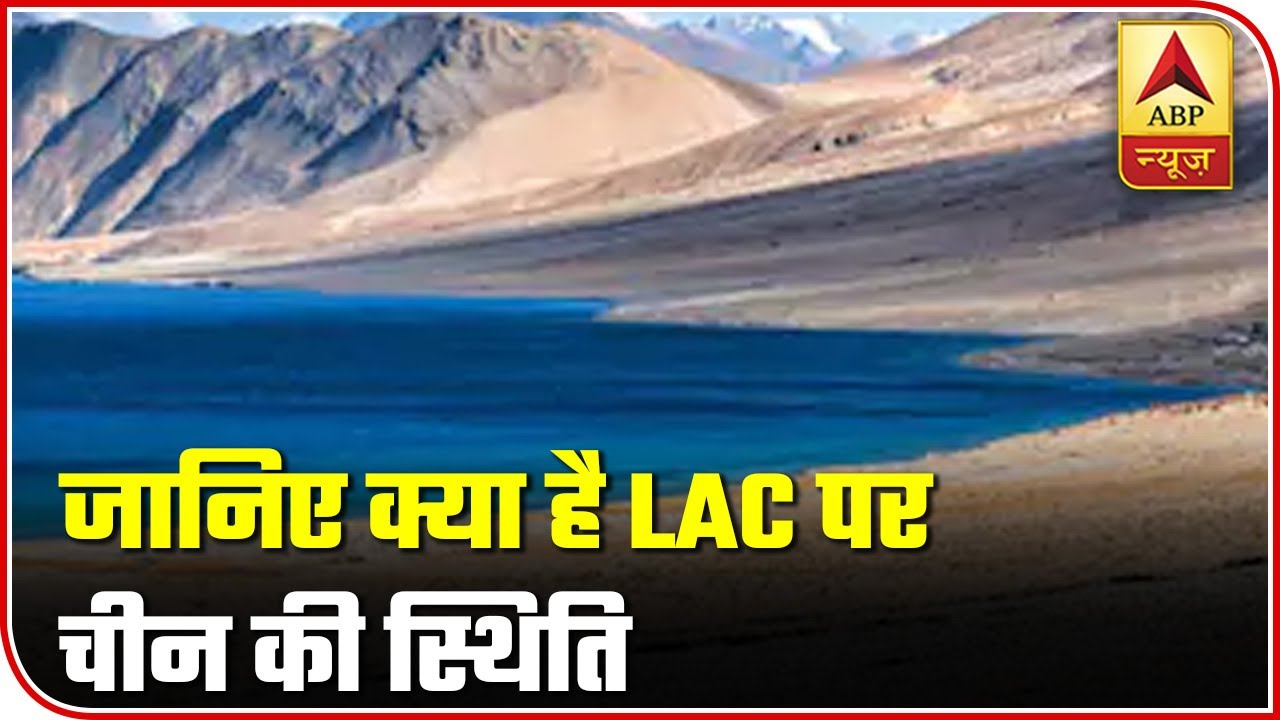 Ground Report: The Reality Of China`s Position At LAC | ABP News