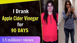 How Apple Cider Vinegar helped in Weight Loss   3 Surprising benefits in Hindi   GunjanShouts