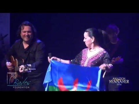 Milouda & Imetlaa Tamimunt Bades Amazigh Yennayer 2016
