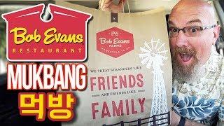 Bob Evan&#39s MukbangFood Review Breakfast  MUKBANG 먹방 Eating Show