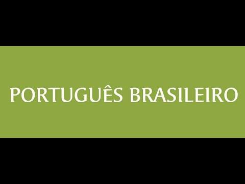 Марсиа - ПРЕПОДАЕТ  Португальский